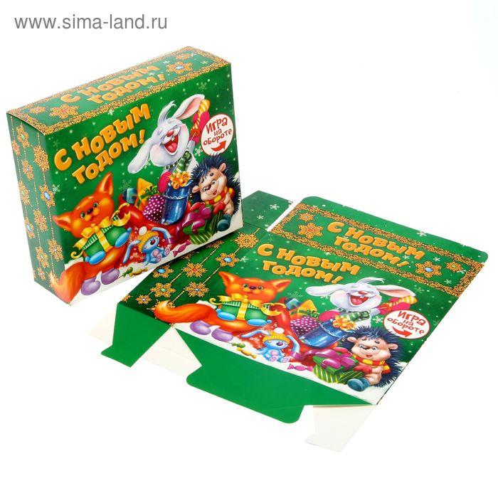 """Коробка складная """"Новогодние подарки"""", 20 х 17,2 х 6,2 см"""