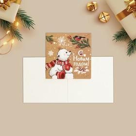 Открытка «С Новым годом», белый медвежонок, 7 × 7 см Ош