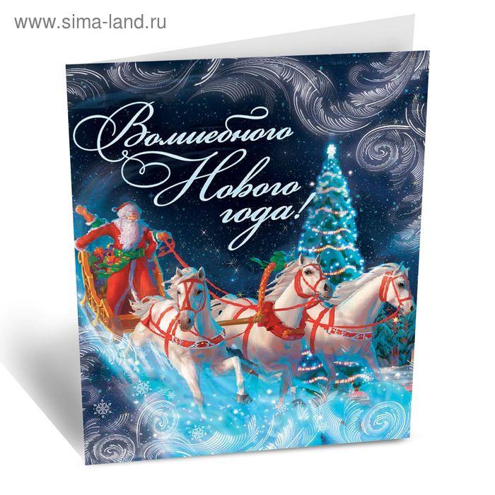"""Открытка """"Волшебного Нового года """" тройка лошадей, 6 х 6 см"""