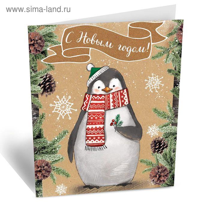 """Открытка """"С Новым годом"""" пингвин в шарфе, 6 х 6 см"""