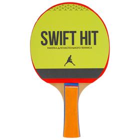 Ракетка для настольного тенниса SWIFT HIT, цвета МИКС