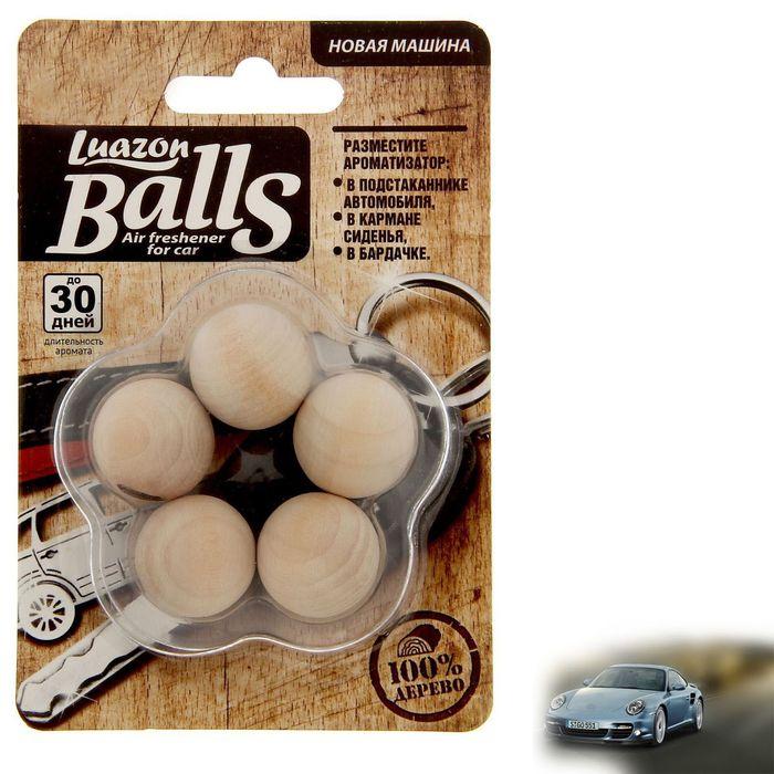 Ароматизатор в авто Luazon Balls, новая машина