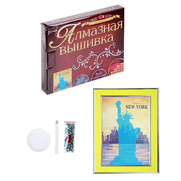 """Алмазная вышивка круглыми стразами с частичным заполнением """"Статуя свободы"""""""