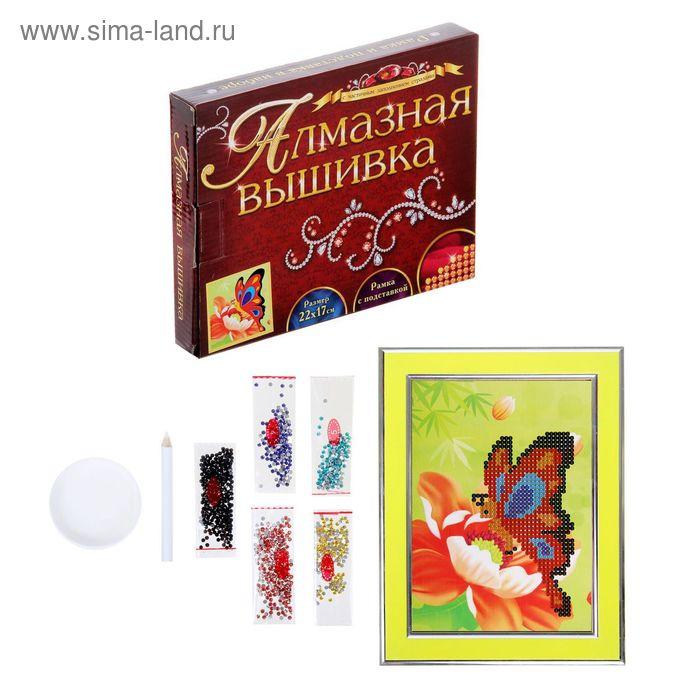 """Алмазная вышивка с частичным заполнением """"Бабочка"""" рамка с подставкой, холст,кар,емкость"""