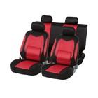 Авточехлы TORSO Relax, поясничная опора, красные, набор 10 предметов