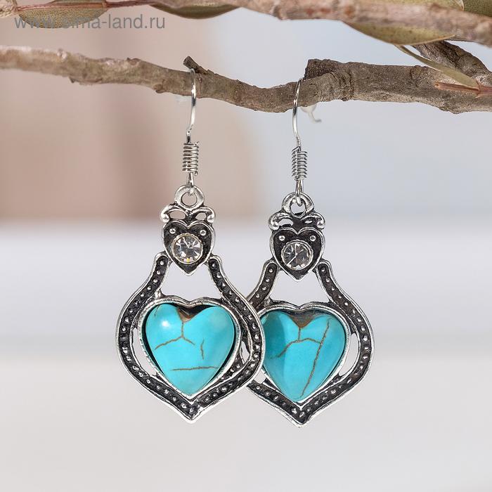 """Серьги """"Бирюзовый мир"""" сердце, цвет голубой в серебре"""