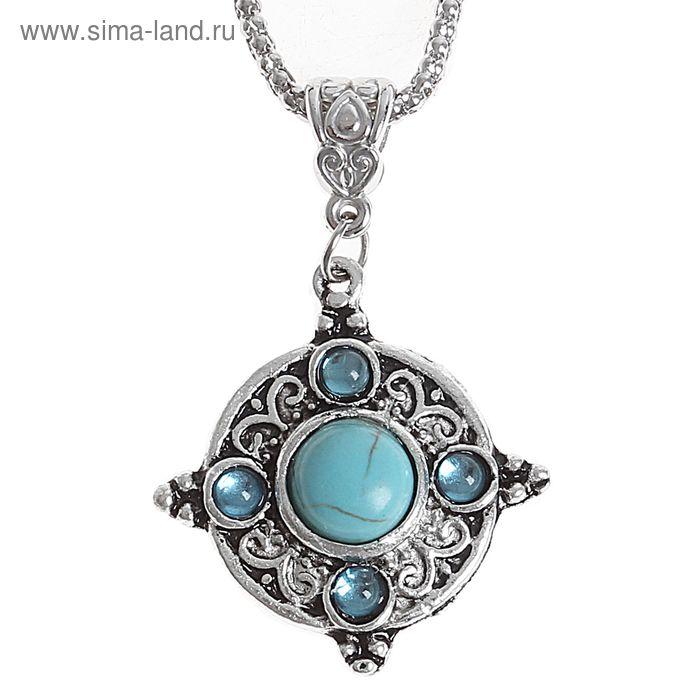 """Кулон """"Бирюзовый мир"""" ажур, круг, цвет голубой в серебре, 80см"""