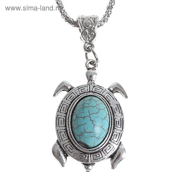 """Кулон """"Бирюзовый мир"""" черепашка, цвет голубой в серебре, 80см"""
