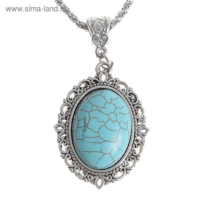 """Кулон """"Бирюзовый мир"""" ажур, овал, цвет голубой в серебре, 80см"""