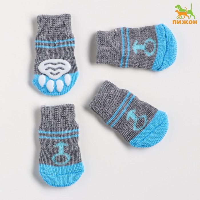 """Носки хлопковые нескользящие """"Мальчик"""", размер S, набор 4 шт"""