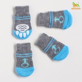 """Носки нескользящие """"Мальчик"""", размер L (3,5/5 * 8 см), набор 4 шт"""
