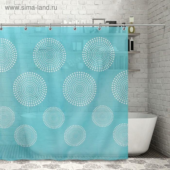 """Штора для ванной 180х180 см """"Большие круги"""", полиэстер, цвет синий"""