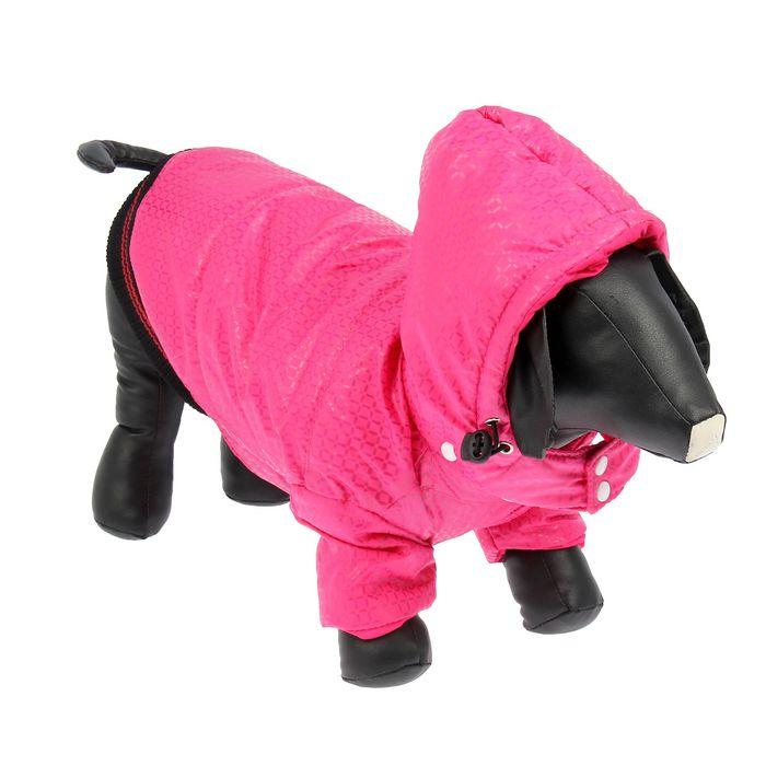 Куртка супертеплая на синтепоне, размер XL (ДС 44 см, ОГ  см), розовая
