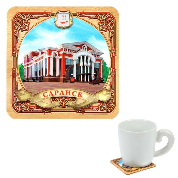 Подставка под горячее «Саранск»