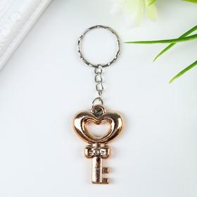 Брелок 'Ключ в форме сердца', золото Ош