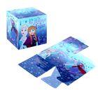 """Коробка подарочная """"Волшебного праздника!"""",Холодное сердце,15 х15 х15 см"""