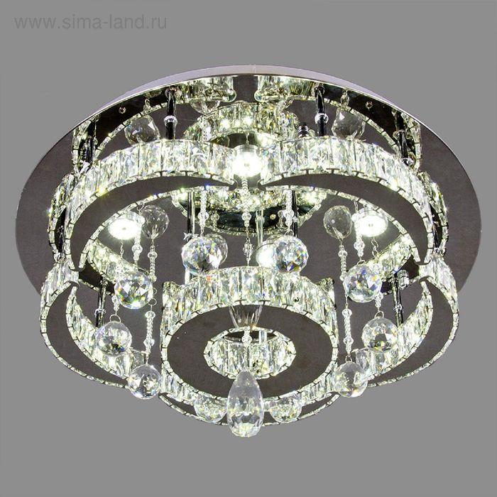 """Люстра """"Массив"""" со светодиодными лампами"""