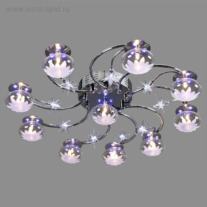 """Люстра галогеновая """"Снежок"""" 3 режима, светодиодная подсветка, пульт"""