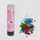 "Firecracker spring ""Sovet da Lyubov"" (confetti, foil, streamers), 20 cm"