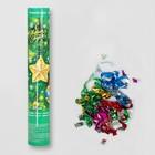 Пневмохлопушка поворотная «С Новым годом! Игрушки», конфетти, фольга-серпантин, 30 см