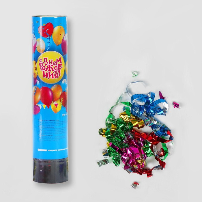 "Firecracker spring ""happy Birthday""balloons (confetti+ foil streamer) 20cm"