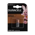 Батарейка алкалиновая Duracell Basic, MN21 (A23, V23GA, 3LR50)-1BL, 12В, блистер, 1 шт.