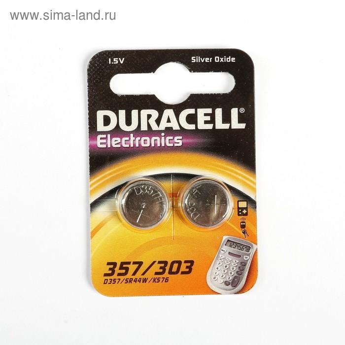 Серебрянно-цинковая батарейка Duracell 1,5V 357/303 для электрических приборов, 1 шт