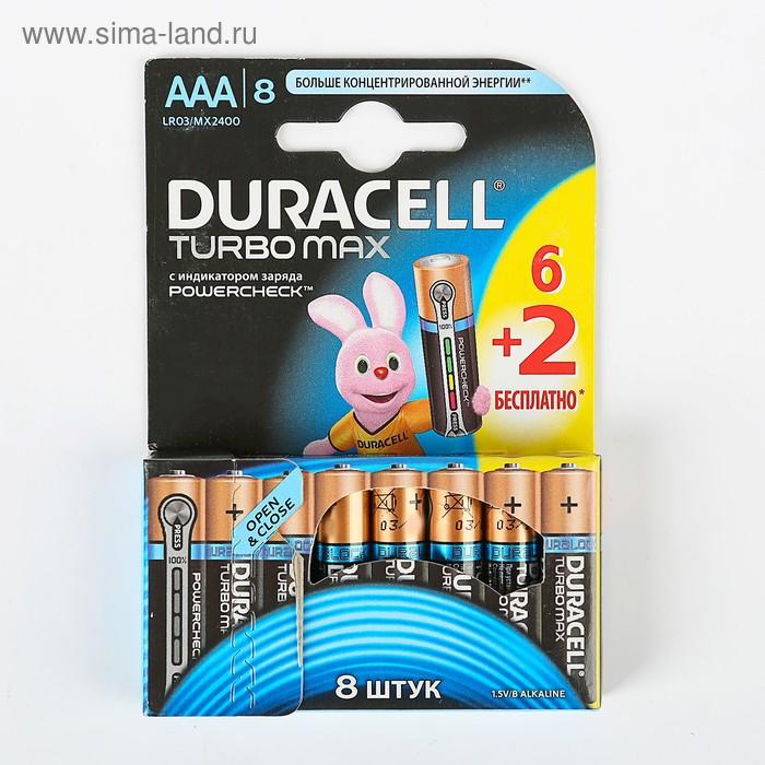 Алкалиновые батарейки Duracell Turbo AAА, 6 шт + 2 шт бесплатно