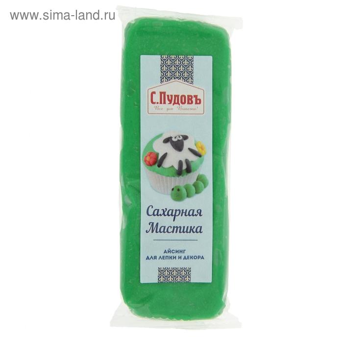 Сахарная мастика зеленая 100 г С.Пудовъ