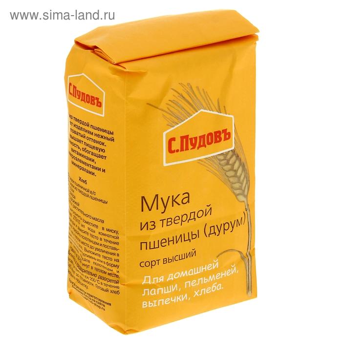 Мука из твердой пшеницы в/с (крупка) 500 гр. С.Пудовъ