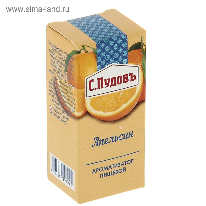 Ароматизатор Апельсин 10 гр. С.Пудовъ