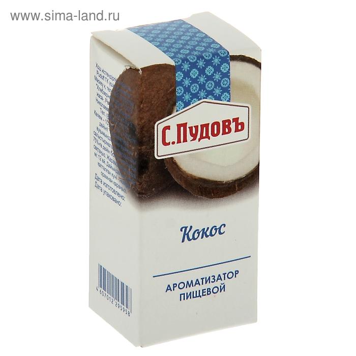 Ароматизатор Кокос 10 гр. С.Пудовъ