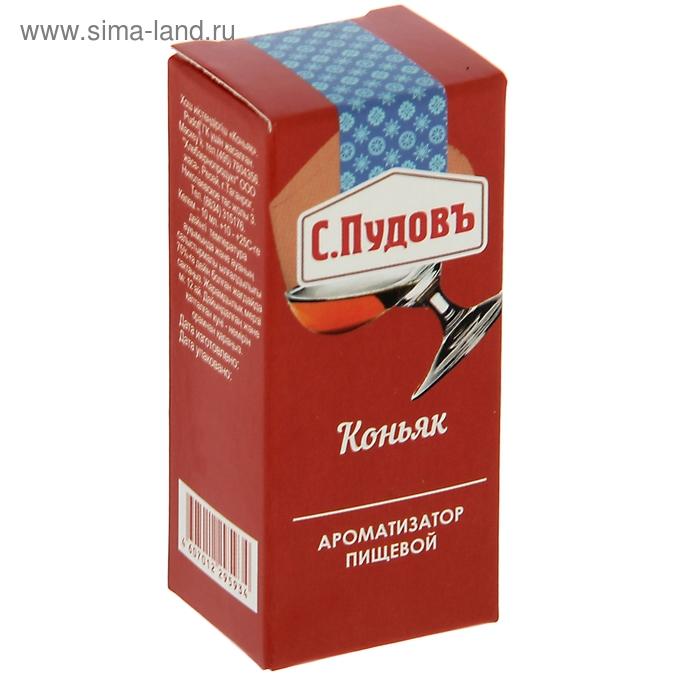Ароматизатор Коньяк 10 гр. С.Пудовъ