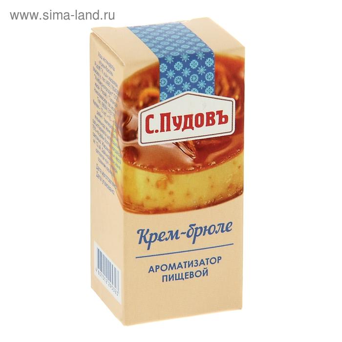 Ароматизатор Крем-брюле 10 гр. С.Пудовъ