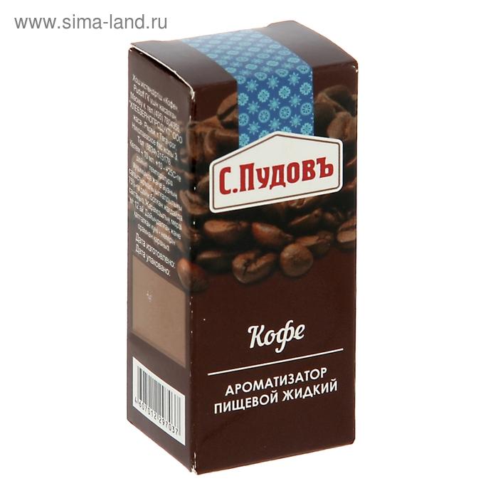 Ароматизатор Кофе 10 гр. С.Пудовъ