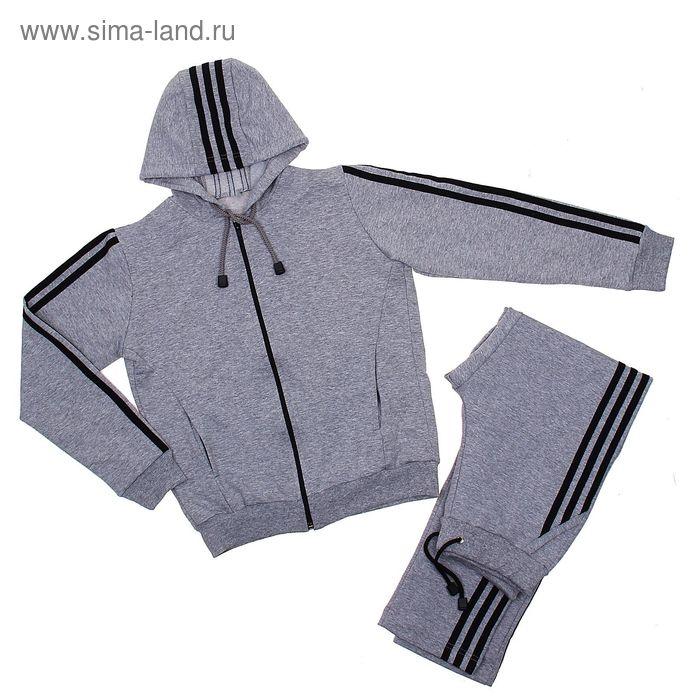 Костюм спортивный для девочки, рост 128-134 см, цвет серый меланж (арт. ЛС2М_Д)
