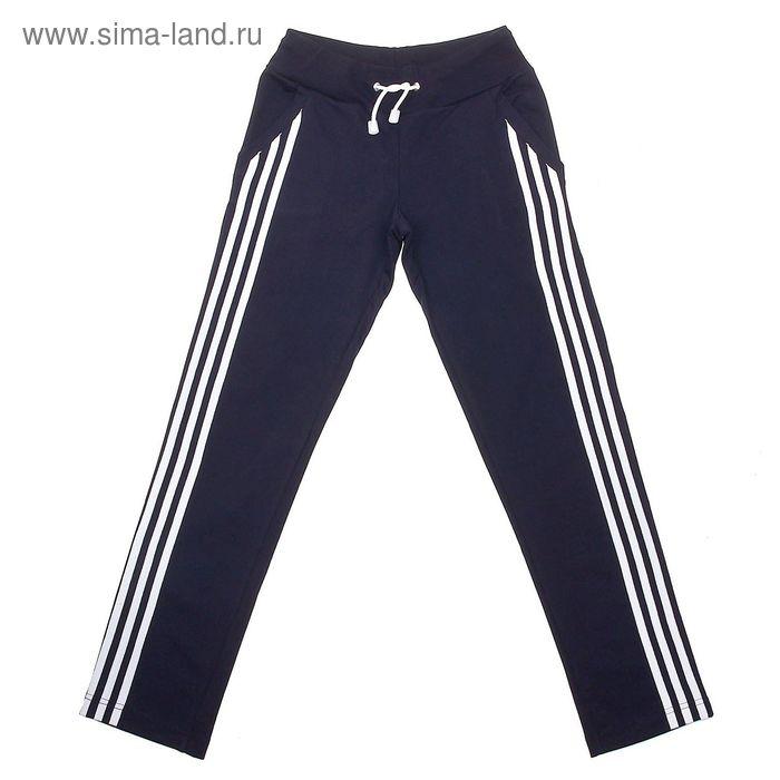 Брюки спортивные для девочки, рост 152-158 см, цвет тёмно-синий (арт. БЛС2С_П)