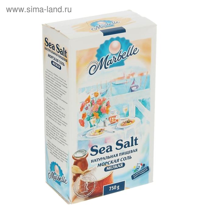 Соль морская Marbelle мелкая (помол №0) 750 гр. Пудофф