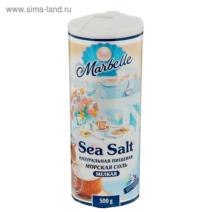 Соль морская Marbelle мелкая (помол №0) 500 гр. Пудофф