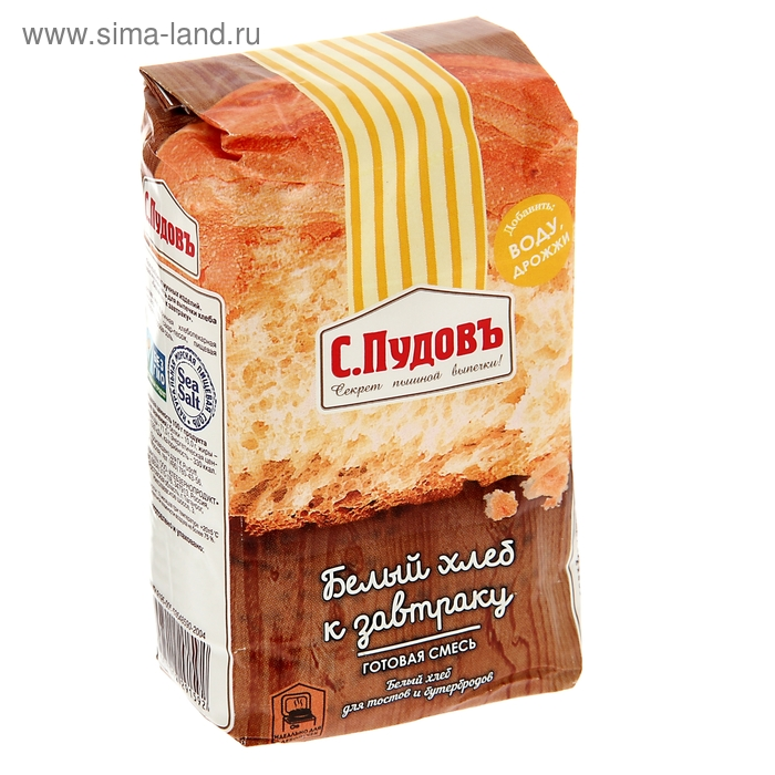 Хлебная смесь «Белый хлеб к завтраку», 500 г, «С. Пудовъ»
