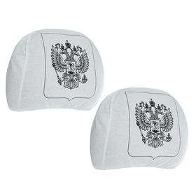 """Covers headrest """"coat of Arms"""", white, set of 2 PCs."""