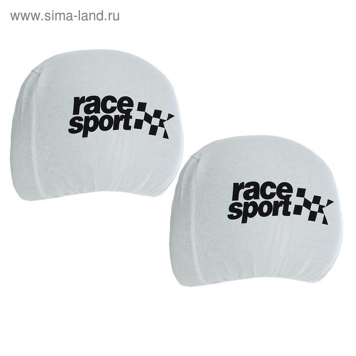 Чехлы на подголовник Race Sport, белые, набор 2 шт.
