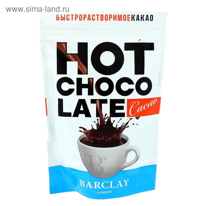 Какао-напиток Барклайс Горячий шоколад 350 гр.