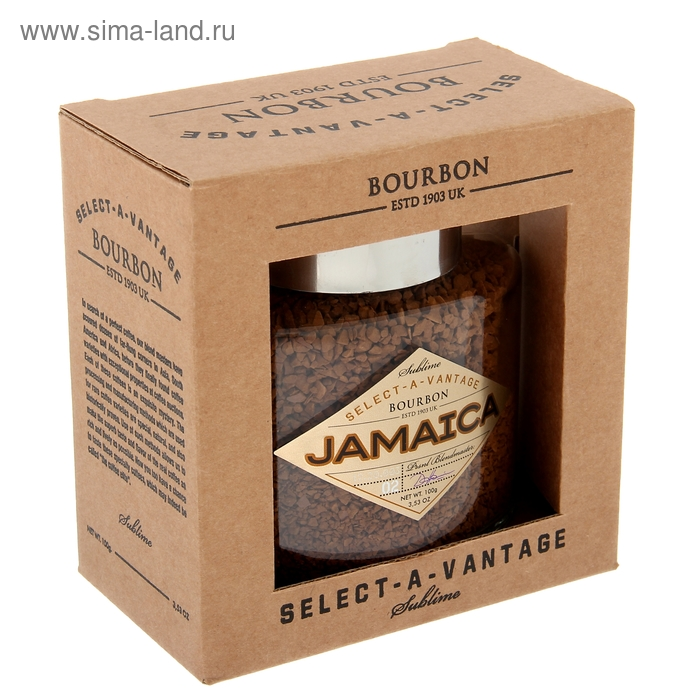 Кофе БУРБОН Селект-а-Вантаж  Ямайка сублимированный ст.б. 100 гр.