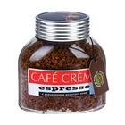Кофе КОФЕ КРЕМ Эспрессо сублимированный ст.б. 100 гр.