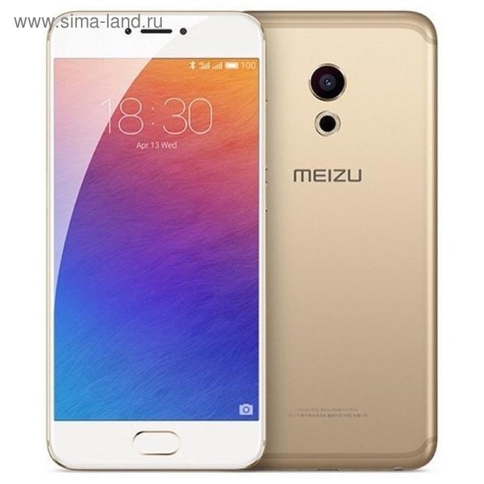 Смартфон Meizu Pro 6 64 Gb, золотой