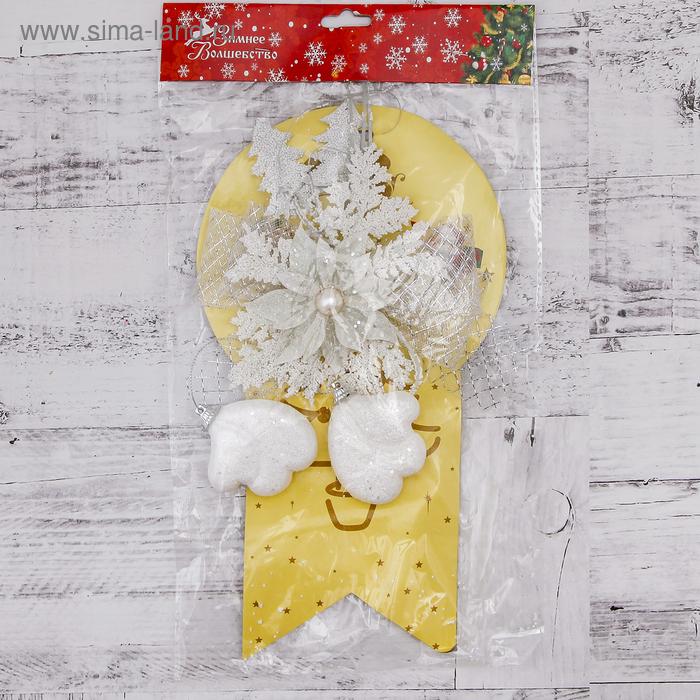 """Украшение новогоднее """"Цветок с сердцами"""" белый 14*23 см"""