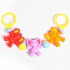 Растяжка на коляску/кроватку «Слоники», 3 игрушки, цвет МИКС