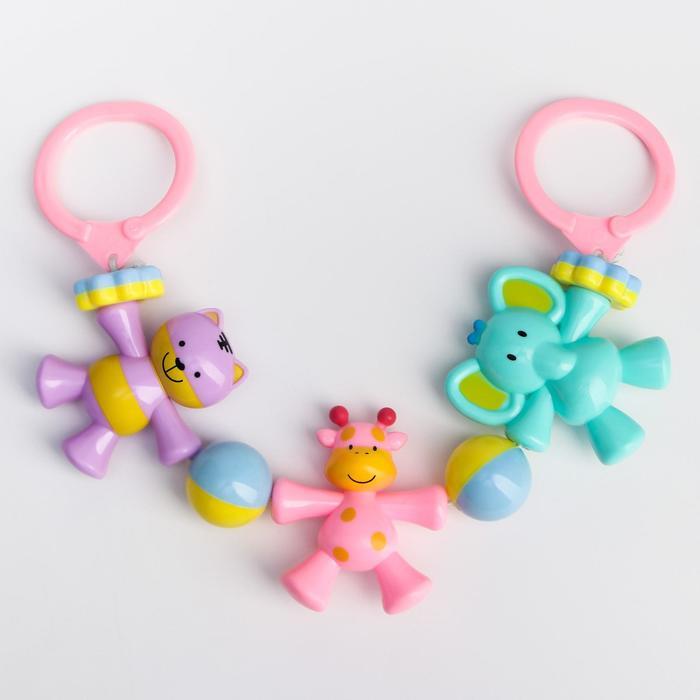 Растяжка на коляску/кроватку «Зверята», 3 игрушки, цвет МИКС