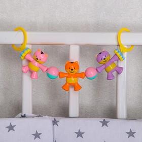 Растяжка на коляску/кроватку «Котята», 3 игрушки, цвет МИКС